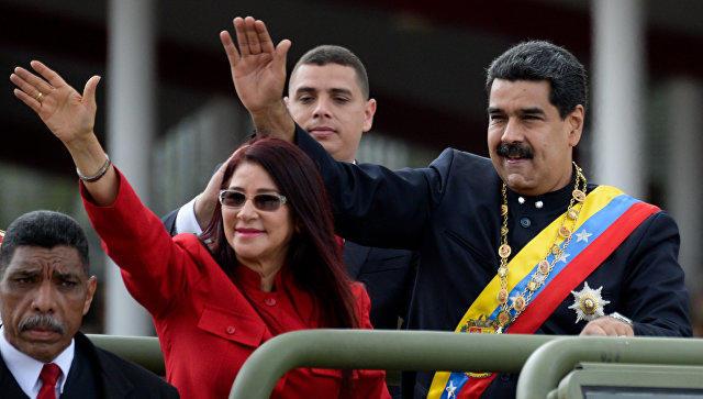 ABŞ Maduronun arvadına sanksiya tətbiq etdi