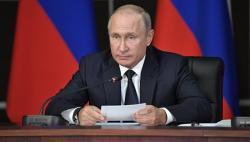 Putinin vizit kartı 2 milyona satıldı - Foto