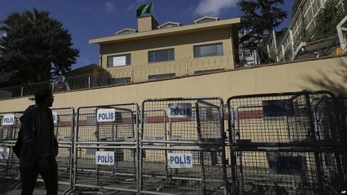 В резиденции саудовского дипломата проведут обыск