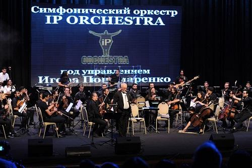 İqor Ponomarenko orkestri Bakıda konsert verdi - Foto