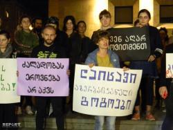 Gürcülər azərbaycanlı qıza görə ayağa qalxdı - Foto