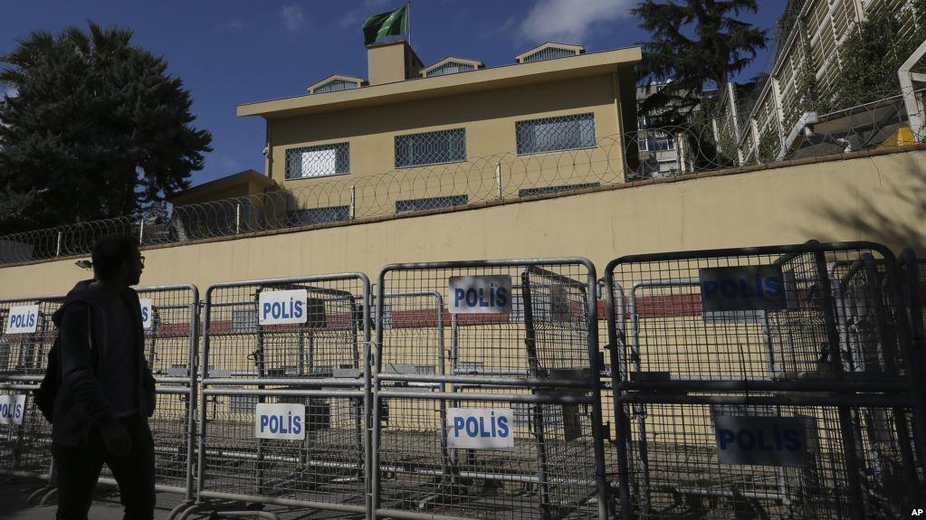 Турецкие власти об отъезде саудовского консула