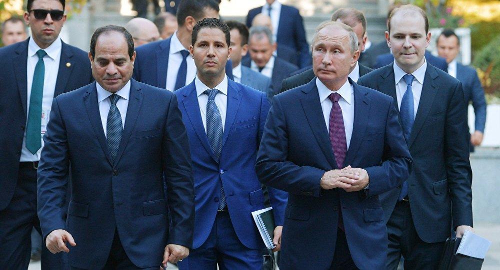 """Putin Sisini """"Aurus""""da gəzdirdi - Foto"""