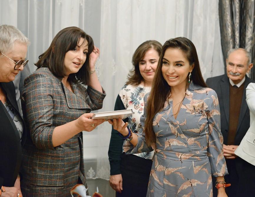 "Лейла Алиева на презентации книги ""По следам одной жизни"""