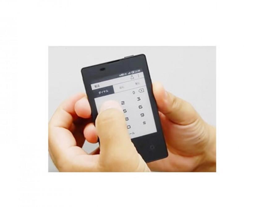 Dünyanın ən nazik smartfonu təqdim edildi