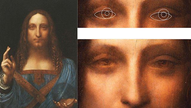 Леонардо да Винчи страдал от косоглазия