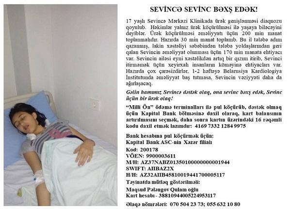 Sevinc Əliyevanın köməyinizə ehtiyacı var - Foto
