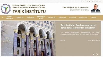 Tarix İnstitutunun saytı yeni versiyada təqdim edildi