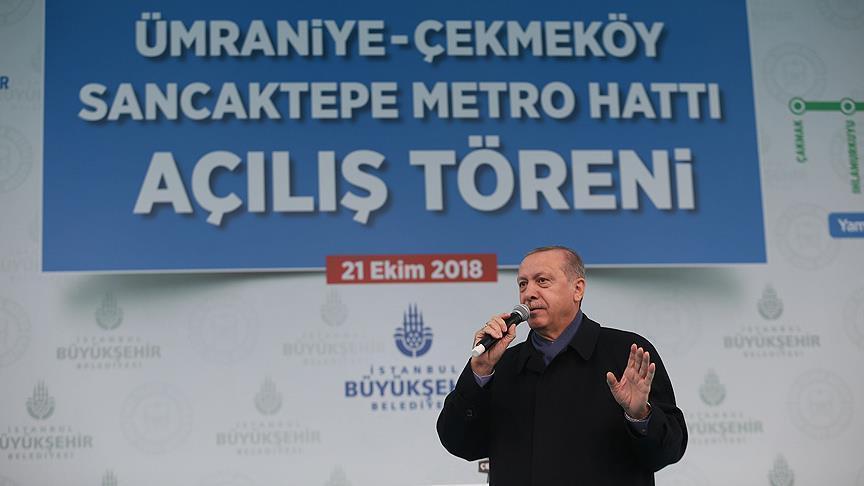 Эрдоган открыл 2-ю линию беспилотного метро в Стамбуле