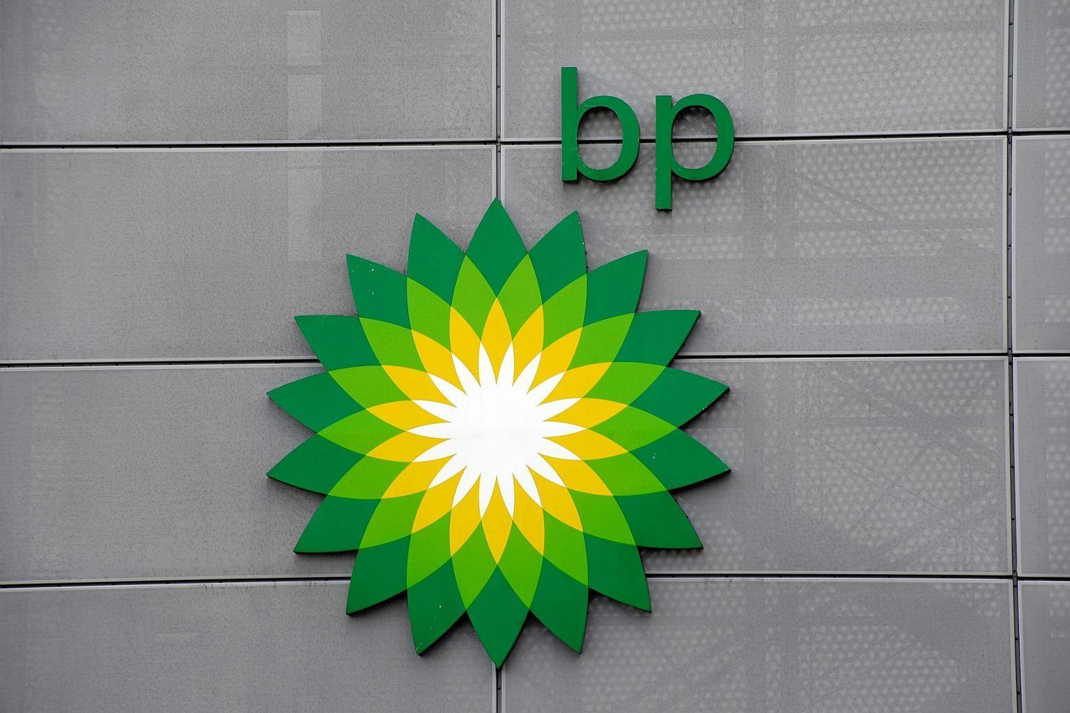 BP Azərbaycandan da gedəcək - İddia