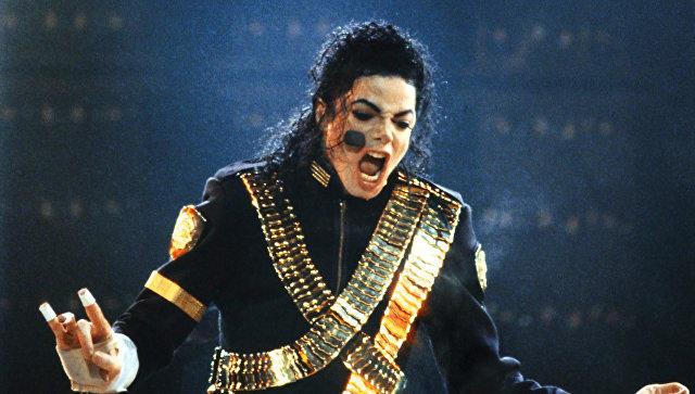 Elton John: Michael Jackson was mentally ill