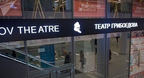 """""""Осенняя соната"""" отправляется из Баку в Тбилиси"""