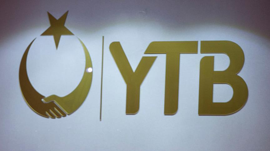 Выпускники турецких вузов встретятся в Баку