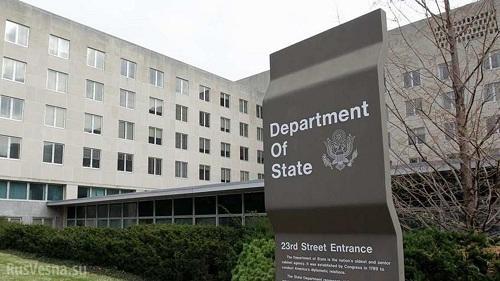 ABŞ-dan Ukrayna açıqlaması: Davam edəcəyik...
