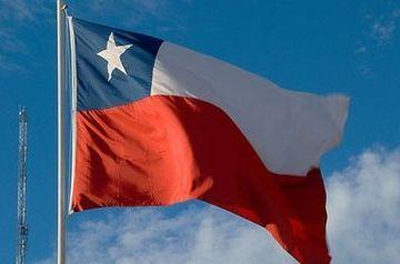 Чили открывает посольство в Азербайджане