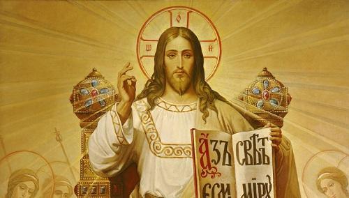 В Израиле обнаружили древний портрет Иисуса - Фото