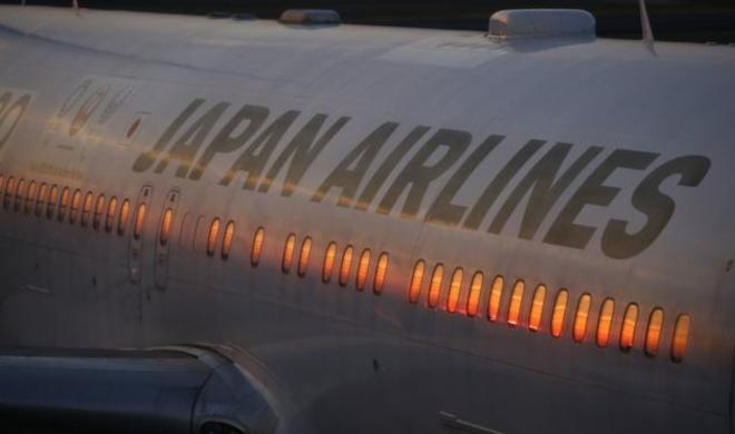 Japan Airlines tightens alcohol rules for pilots