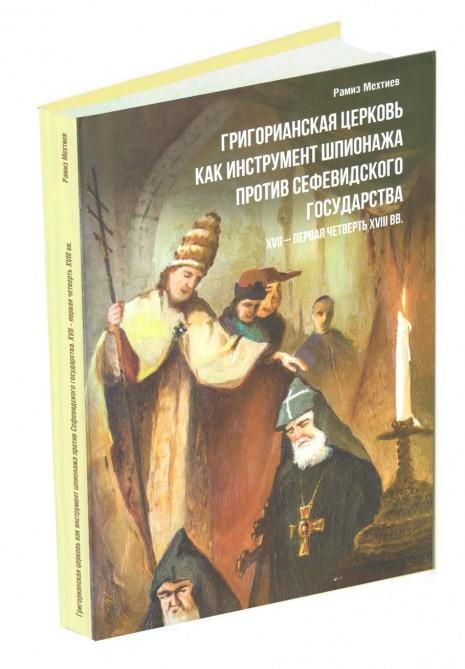 Ramiz Mehdiyevin yeni kitabı çapdan çıxdı