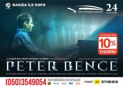 Dünyanın ən cəld pianoçusu Bakıda konsert verəcək