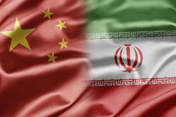 ایرانلا چین آراسیندا تیجاری دؤورییه ۳۵% آزالدی