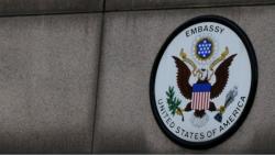 US citizens urged not to visit Iraq