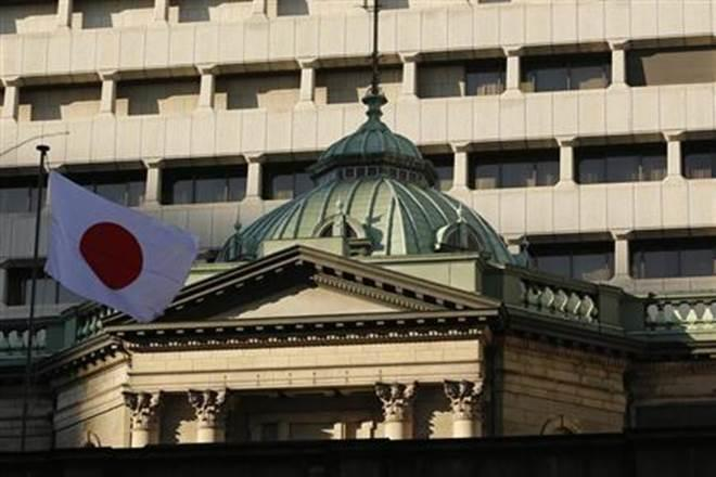 Japan's economy shrinks most in four years