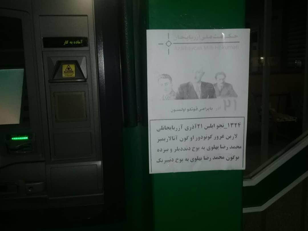 Azərbaycanlılar 73 illik tarixi hadisəni andılar - Foto
