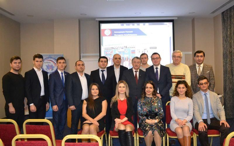 В Баку представили официальный сайт АРМА
