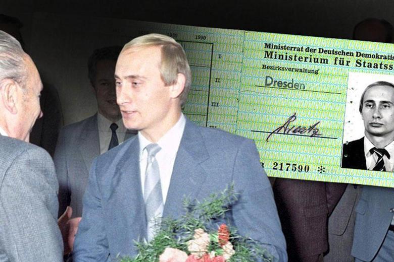 Удостоверение Путина нашли вархивах немецкой разведки