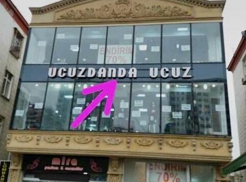 """Mağazanın """"gözə girən"""" yanlış adı - Foto"""