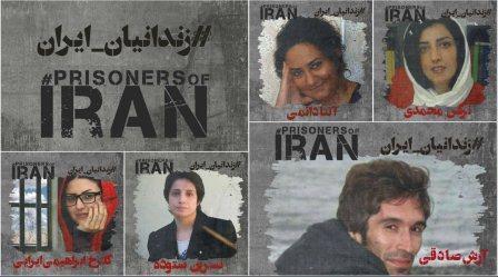«ایراندا اینسان حقوقلارینی مدافعه ائدن ۸۰۰ نفر حبس ائدیلیب»