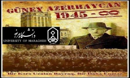 Güney Azərbaycanda türkcə kitablar paylandı - Video