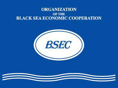 BSEC presidency transferred to Bulgaria after Azerbaijan