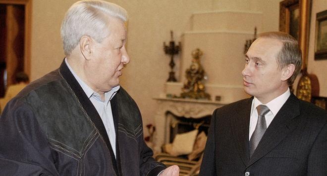Putindən etiraf: Yeltsinin prezident təklifindən imtina etdim