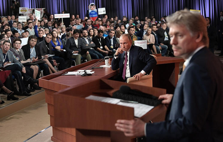 Record-breaking number of journalists Putin's news conference