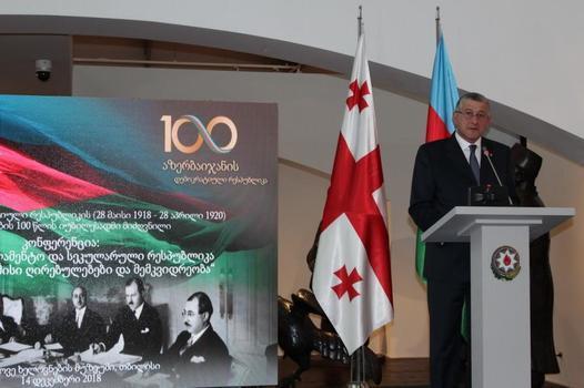 Выставка к 100-летию АДР открылась в Тбилиси