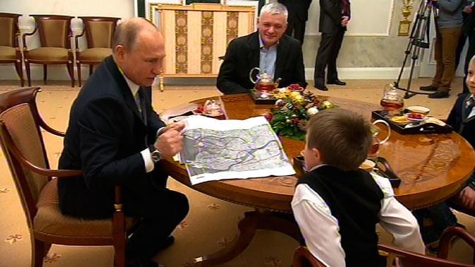 Путин исполнил мечту