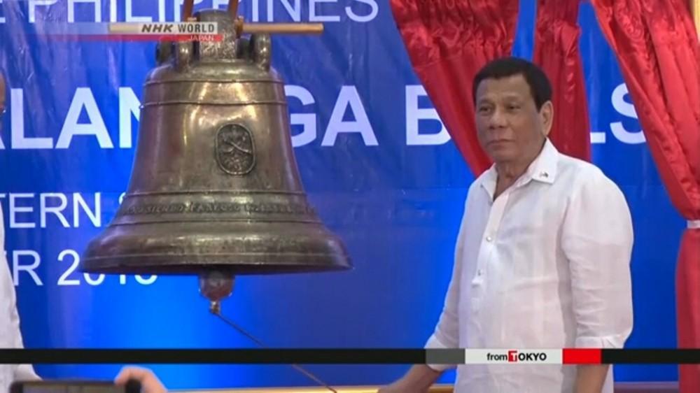 آمریکا ۱ عصر سونرا کیلسه زنگلرینی فیلیپپینه قایتاردی