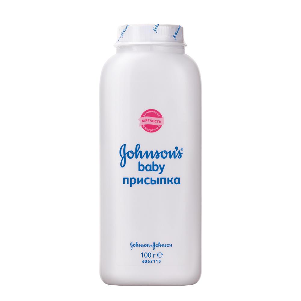 Johnson & Johnson: асбест в детской присыпке