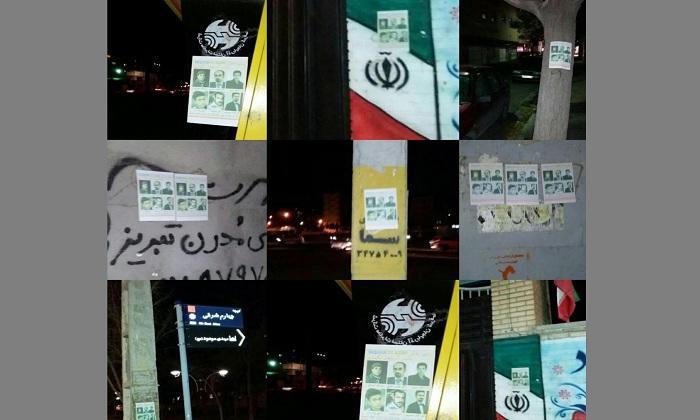 İki şəhərimizdə divarlara bu posterlər yapışdırıldı - Foto