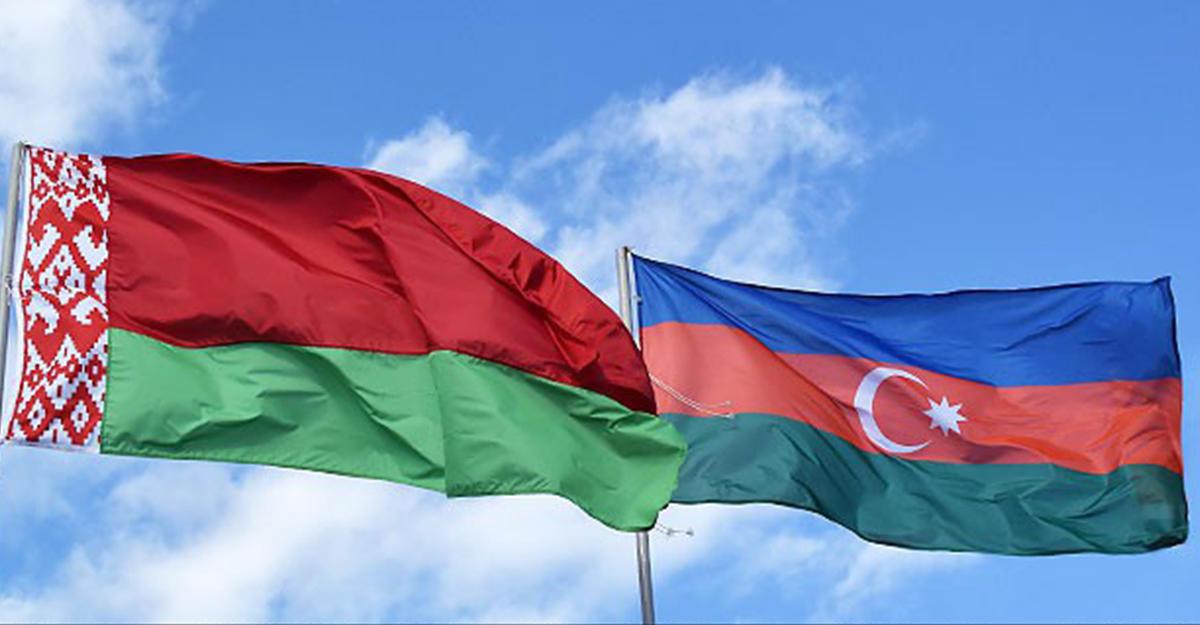 Вырос торговый оборот между Азербайджаном и Беларусью