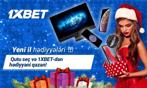 1xBet раздает подарки на Новый Год