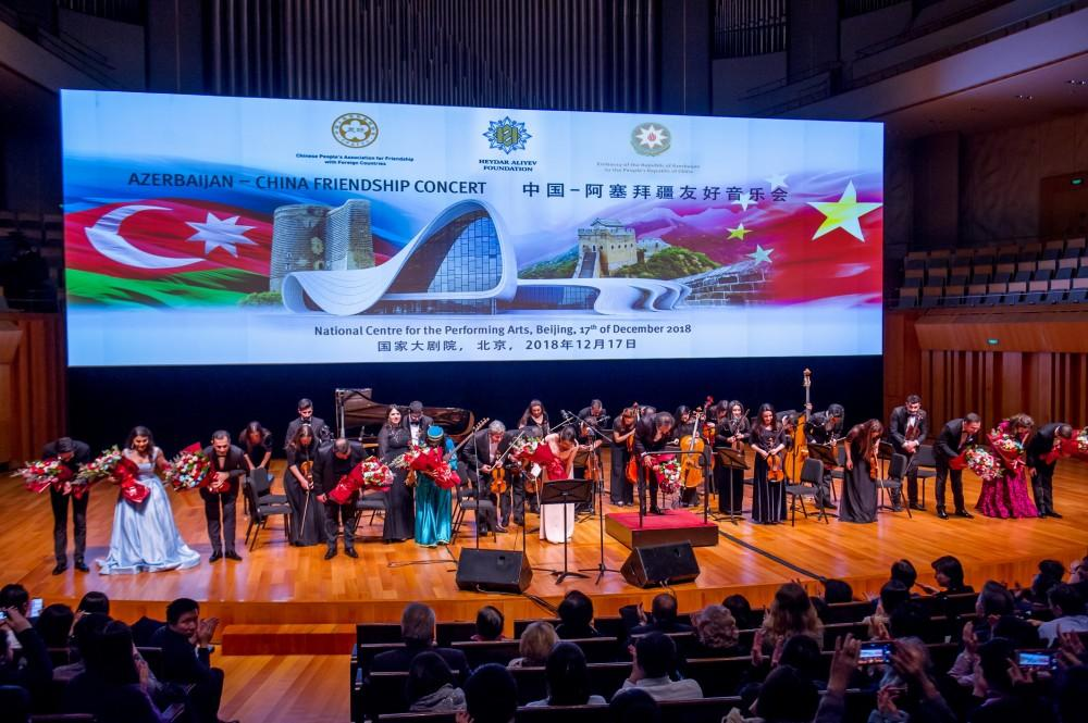 Azerbaijan-China friendship concert in Beijing -