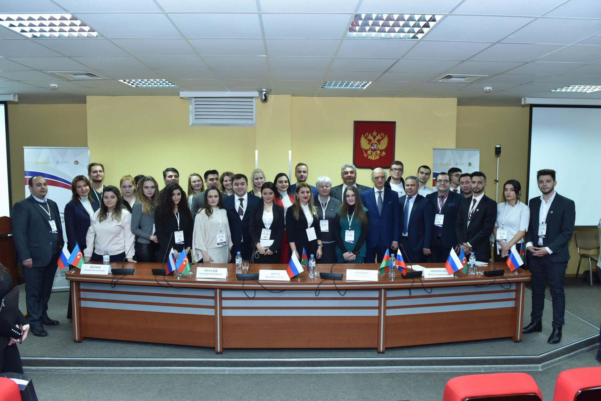 Russian-Azerbaijani youth forum held in Moscow -