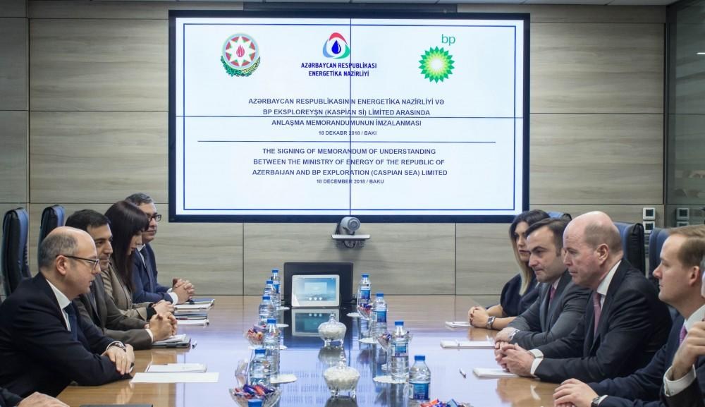 BP, Azerbaijan`s Ministry of Energy sign MoU -