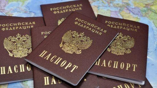 Госдума упростила получение гражданства России