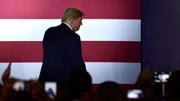 В США прекратит деятельность Фонд Трампа
