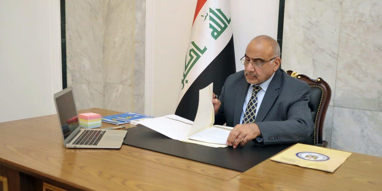 Iraqi PM receives phone call from Pompeo