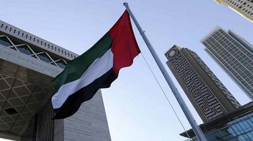 UAE, Israel agree to 'combat extremism'