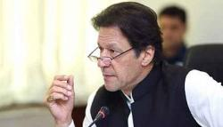 "Meeting of Trump and Imran Khan - creating a ""New Pakistan"""